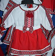 """Плаття для дівчинки """"Мамина доця"""""""