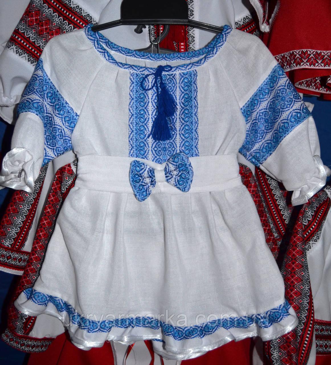 """Плаття для дівчинки """"Надія"""" синє"""