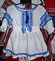 Вишиті плаття для дівчаток в Украине. Сравнить цены 727037e84e381
