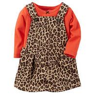 Комплект для малышки Тигрёнок