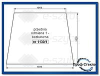 Стекло экскаватор-погрузчик JCB 3CX kabina P8 (монтируется на стеклянных пломб)-Передняя изогнутая версия 1