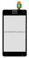 Сенсорный экран (тачскрин) для Sony D2004 Xperia E1, D2104 Xperia E1 DS черный (Оригинал)