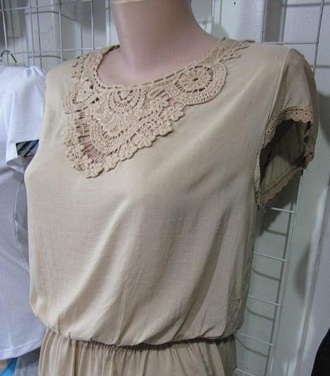 Блузка Женская Размер 54 Купить