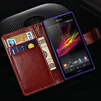 Чехол книжка для Sony Xperia C S39H C2305 - Luxury стиль !