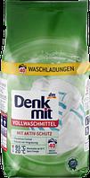 Denkmit Vollwaschmittel mit Aktiv-Schutz- Концентрированный стиральный порошок, 40 стирок