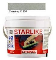 Litokol Starlike C.220 ведро 2,5 кг (сильвер), эпоксидная двухкомпонентная затирка Старлайк Литокол