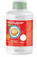 Матадор 20%, 160мл