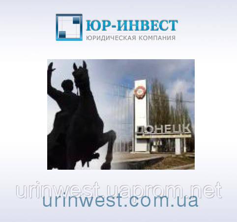 Луганский облсовет принял тайный план расчленения области?