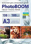 Фотобумага матовая 180 г/м2, А3, 100 листов , фото 2