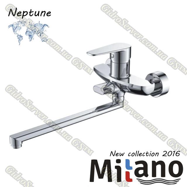 Смеситель для ванны и душа Neptune ML-600N Euro с поворотным гусаком.