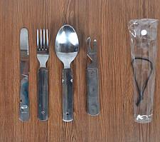 Польовий набір столових предметів