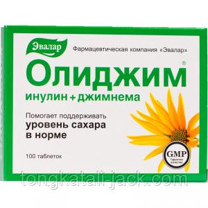 Олиджим ( ІНУЛІН+джимнема ), таб. №100 за 0,52 г блістер