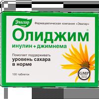 Олиджим ( ИНУЛИН+джимнема ), таб. №100 по 0,52 г блистер