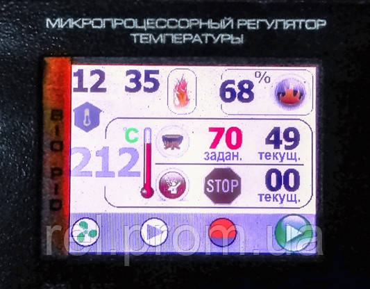 Микропроцессорный регулятор пеллетной горелки