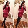 Платье с карманами и кружевом