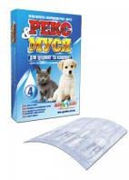 Капли Рекс и Муся для щенков и котят ( 4 пипетки)