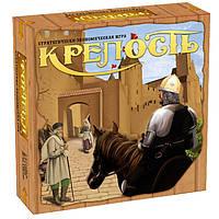 Настольная игра Крепость, фото 1