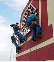 Монтаж-демонтаж рекламных конструкций