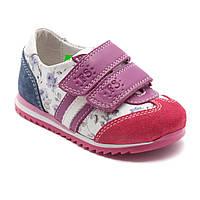 Кожаные кроссовки FS Сollection для девочки, ортопедические, размер 20-30