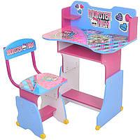"""Детская регулируемая парта со стульчиком """"Monster High"""", Bambi 599 HN"""