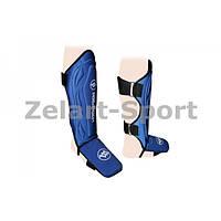 Защита для ног (голень+стопа) EVA+неопрен ZEL ZB-4214 (р-р S-XL, синий)р-р XXS-XL, белый)