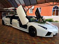 Прокат лимузина Lamborghini в Одессе, Днепропетровске, Киеве