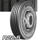 Шины грузовые Белшина 315/80R22,5 Бел-158 б/к
