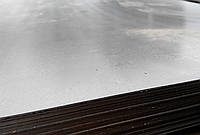 Лист 2,5 (1х2) ст. 10880 электротехническая сталь