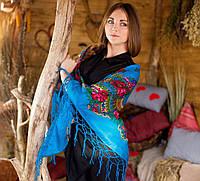 Украинский платок большого размера (125х125см, голубой)