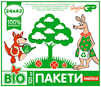 Биоразлагаемые Пакеты майка 24*42 Кенгуру БИО