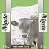 Заменитель молока для телят ЛАКТОЛАЙФ (Франция)