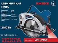 Дисковая пила Искра-185/2150 SVT