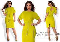 Приталенное яркое платье большого размера с вырезом на спине (3 цвета) s-1515218