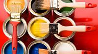 Покраска фасада, металлоконструкции