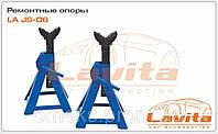 Ремонтная опора Lavita 6 т. (380-420 мм) LA JS-06