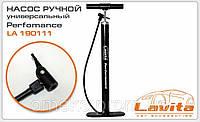 Насос ручной универсальный Perfomance Lavita LA 190111