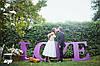 Свадебный декор: свадебные арки, объемные буквы, слова, рамки, гербы, сердечки