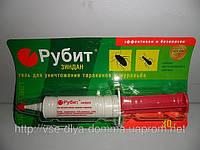 Рубит средство от тараканов гель 30грам с концентратом