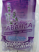 От моли таблетка лаванда натуральные масла