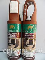 Спрей для  замши и набука Голд Каре Gold Care коричневый