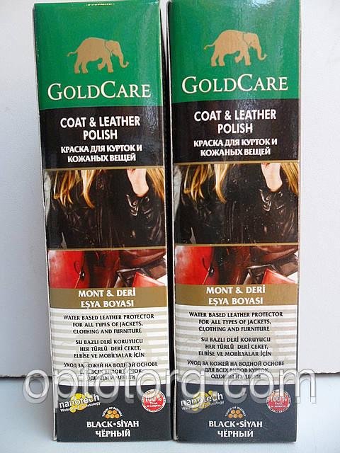 Краска для гладкой кожи Голд Каре Gold Care  черный