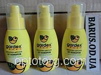 Гардекс молочко для детей от комаров 75 мл