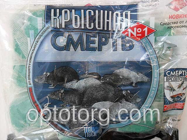 Крысиная смерть оптом №1 200гр тестовая приманка оригинал