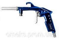 Пневмопистолет Forte SBG-586 пескоструйный: давление 5-8 бар, шланг 2 м, сопло 6 мм в блистере BPS