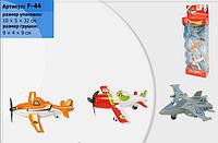 Набор инерционных самолетов F-44