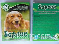 Ошейник от блох и клещей для крупных собаки