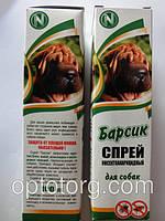 Спрей для животных от блох и клещей для собак