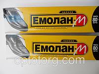 Крем для обуви Эмолан