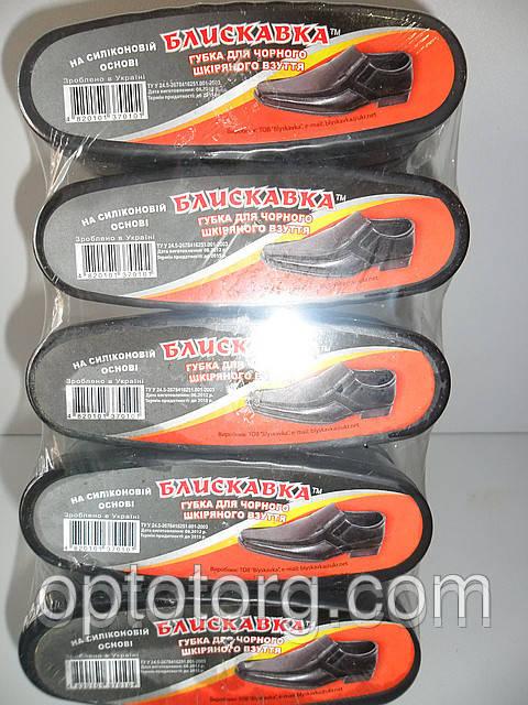 Губка пропитка для обуви Блыскавка черная овал