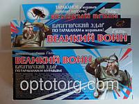 Средство от тараканов гель Великий воин оригинал 45 гр качество